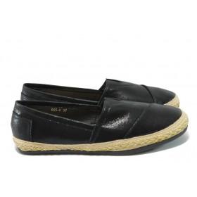 Равни дамски обувки - висококачествена еко-кожа - черни - EO-6199