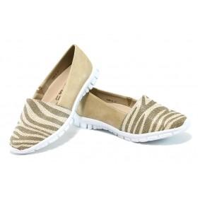 Равни дамски обувки - висококачествена еко-кожа - бежови - EO-6214