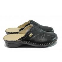 Дамски чехли - висококачествена еко-кожа - черни - EO-6295