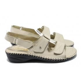 Дамски сандали - естествена кожа - бежови - EO-6321