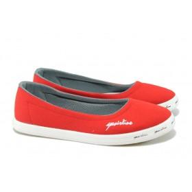 Равни дамски обувки - висококачествен текстилен материал - червени - EO-6336
