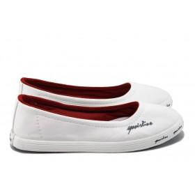Равни дамски обувки - висококачествен текстилен материал - бели - EO-6346