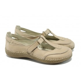 Равни дамски обувки - естествена кожа - бежови - EO-6409