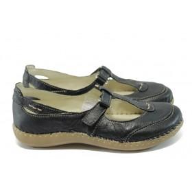 Равни дамски обувки - естествена кожа - бежови - EO-6479