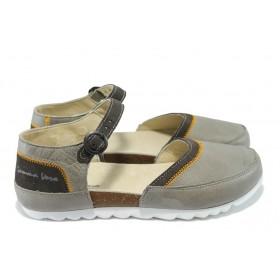 Равни дамски обувки - естествена кожа - бежови - EO-6502