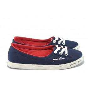 Равни дамски обувки - висококачествен текстилен материал - тъмносин - EO-6490