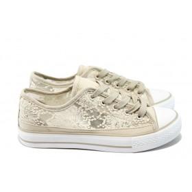 Равни дамски обувки - дантела - бежови - EO-6582