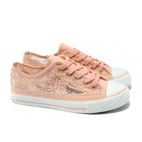 Равни дамски обувки - дантела - корал - EO-6583