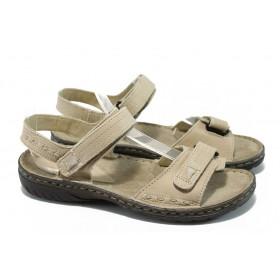 Дамски сандали - естествена кожа - бежови - EO-6628