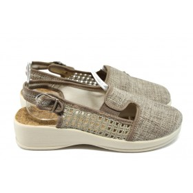 Дамски сандали - висококачествен текстилен материал - бежови - МА 9513 бежов