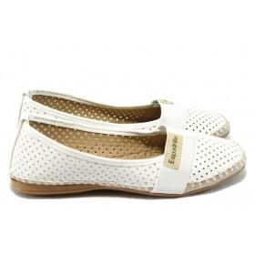 Равни дамски обувки - висококачествена еко-кожа - бели - МИ 25 бял