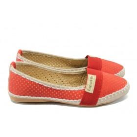 Равни дамски обувки - висококачествена еко-кожа - червени - МИ 25 червен