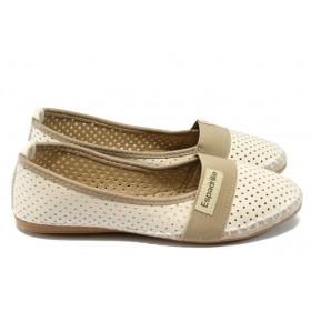 Равни дамски обувки - висококачествена еко-кожа - бежови - МИ 25 бежов
