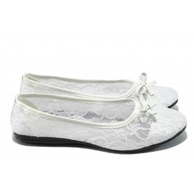 Равни дамски обувки - висококачествен текстилен материал - бели - МИ 26 бели