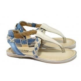 Дамски сандали - естествена кожа - сини - ИО 15101 син