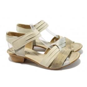 Дамски сандали - естествена кожа - бежови - ИО 1571 бежов