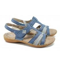Дамски сандали - естествена кожа - сини - ГР 10349 син