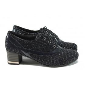 Дамски обувки на среден ток - естествена кожа - сини - МИ 91-405 син