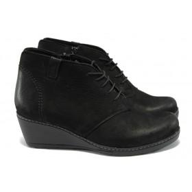 Дамски боти - естествен набук - черни - НБ 738 черен