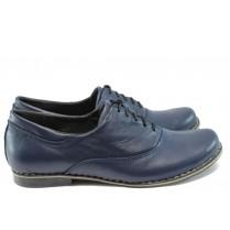 Равни дамски обувки - естествена кожа - сини - НЛ 163-14004 синя кожа