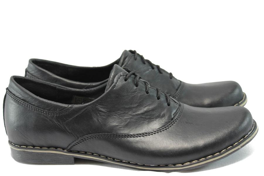 Равни дамски обувки - естествена кожа - черни - НЛ 163-14004 черна кожа