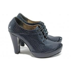 """Дамски обувки на висок ток - еко-кожа с """"кроко"""" мотив - сини - МИ 290 синя змия - 2015"""
