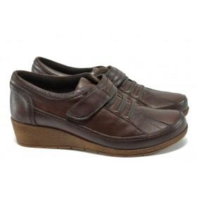 Дамски обувки на платформа - естествена кожа - кафяви - МИ 2302 кафе