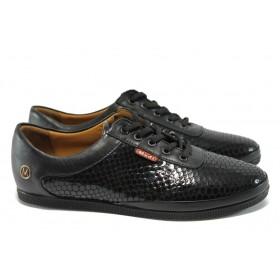 Равни дамски обувки - естествена кожа с естествен лак - черни - МИ 109-83 черен