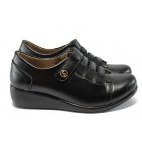 Дамски обувки на платформа - висококачествена еко-кожа - черни - МИ 202 черно