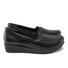 Дамски обувки на платформа - естествена кожа - черни - EO-6958
