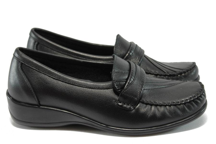Дамски обувки на платформа - естествена кожа - черни - МИ 200 черен
