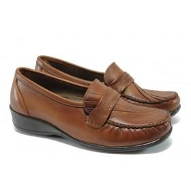 Дамски обувки на платформа - естествена кожа - светлокафяв - МИ 200 св.кафе