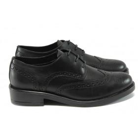 Равни дамски обувки - естествена кожа - черни - EO-7280