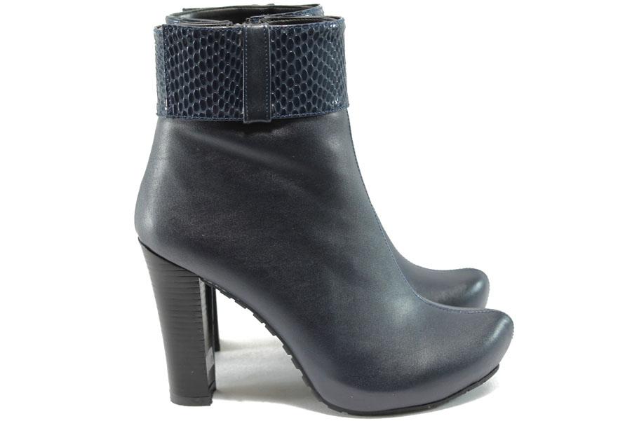 Дамски боти - висококачествена еко-кожа - сини - EO-7386