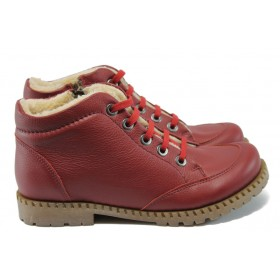 Дамски боти - естествена кожа - червени - EO-7583