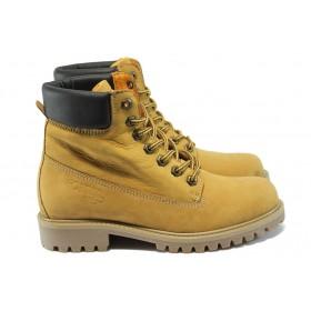 Юношески боти - естествен набук - жълти - EO-7617