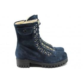 Дамски боти - естествен велур - сини - EO-7646