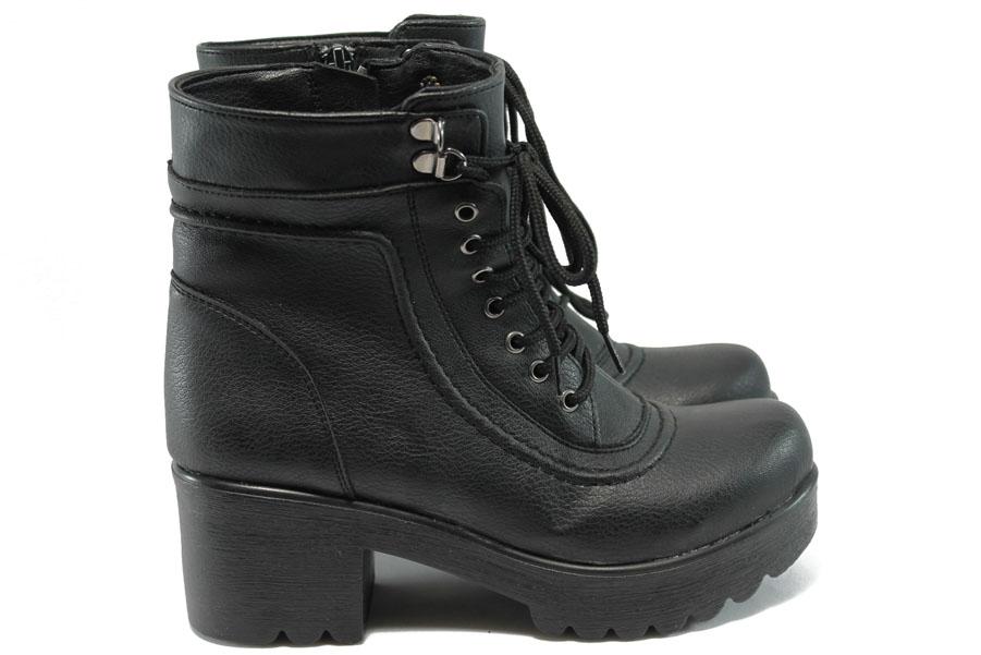 Дамски боти - висококачествена еко-кожа - черни - EO-7660