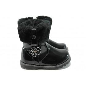 Детски ботуши - висококачествена еко-кожа - черни - EO-7758