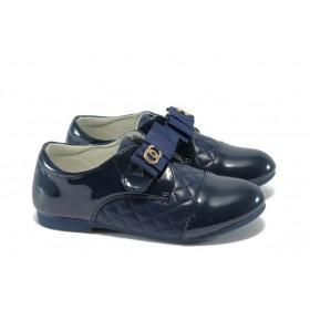 Детски обувки - еко кожа-лак - сини - EO-6096