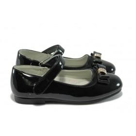 Детски обувки - еко кожа-лак - черни - EO-6097