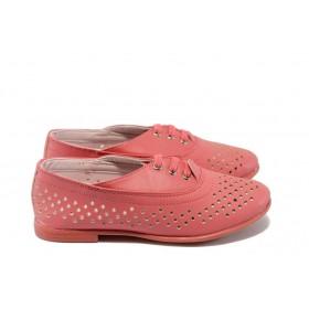 Детски обувки - висококачествена еко-кожа - корал - EO-6098