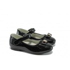 Детски обувки - еко кожа-лак - черни - EO-6100