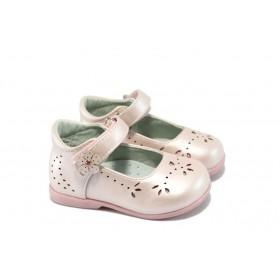 Детски обувки - висококачествена еко-кожа - розови - EO-6102