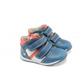 Детски маратонки - висококачествена еко-кожа - сини - EO-6103