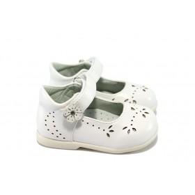 Детски обувки - висококачествена еко-кожа - бели - EO-6104