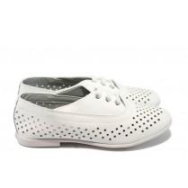 Детски обувки - висококачествена еко-кожа - бели - EO-6105