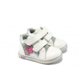 Детски обувки - висококачествена еко-кожа - бели - EO-6274