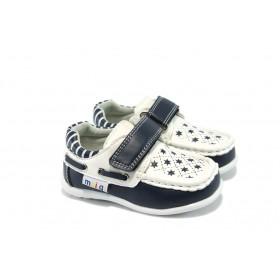 Детски обувки - висококачествена еко-кожа - бели - EO-6275