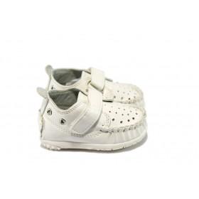 Детски обувки - висококачествена еко-кожа - бели - EO-6276